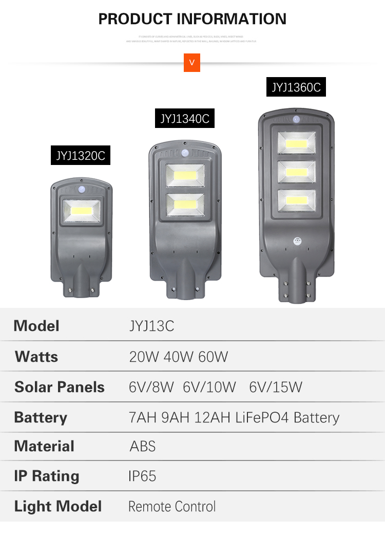 High lumen ABS COB waterproof ip65 20w 40w 60w integrated all in one solar led street light