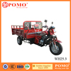 2016 Popular Motorized China Made Passenger Seat 250CC China Cargo Children Tricycle