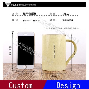 New Design PLA Coffee Mug with Handle