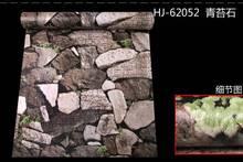 Корейская недорогая Современная 3d обои из натурального кирпича, рулон размера, настенная бумага, стикер, прямой Fax Stone TV, украшение для гости...(Китай)