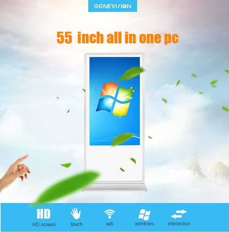 55 inch 1920*1080 HD I7 touch screen desktop laptop computer all in one pc