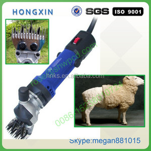 New design sheep wool shear shearing machine for sale