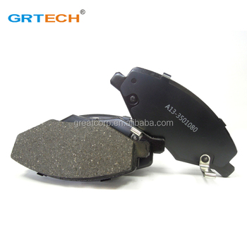 Car Brake Pads >> A13 3501080 Car Brake Pad For Mvm 315 Buy Car Brake Pad Brake Pad For Mvm Auto Brake Pad Product On Alibaba Com