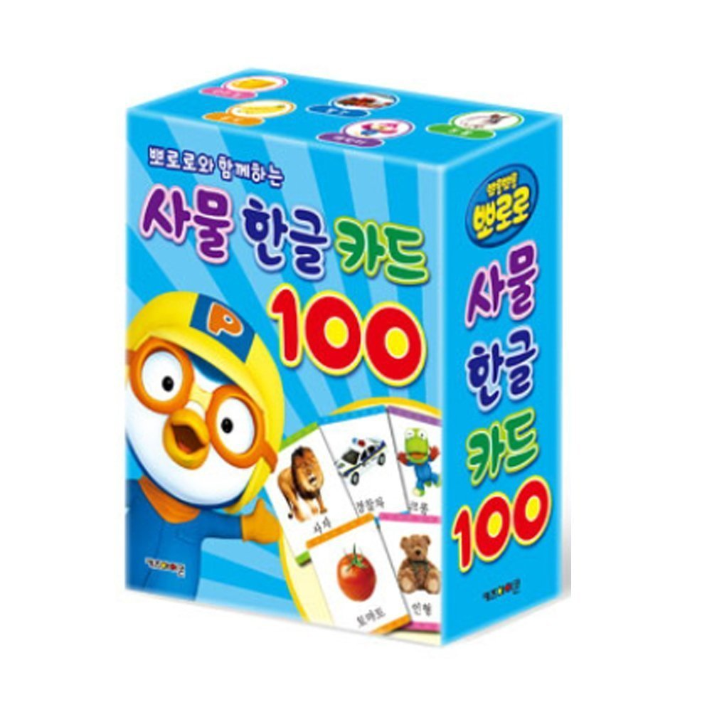 Magnetopia 96 Magnetic Korean Alphabet Hangul Bucket for Preschool Learning 한글