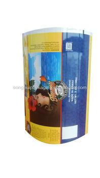Instant coffee packing film/Food packing film/Plastic packing film