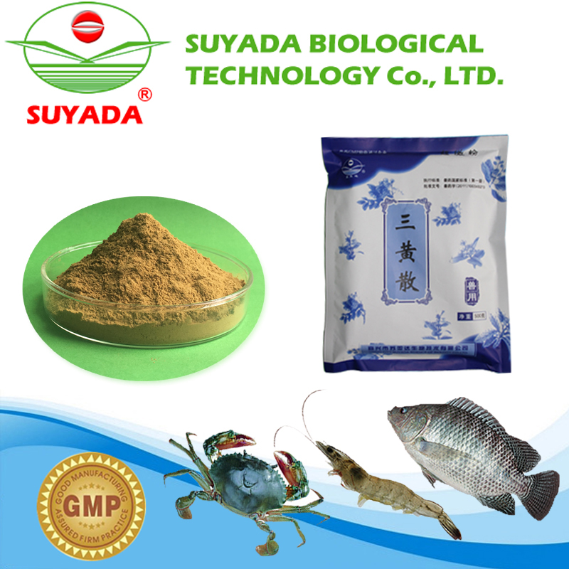 yellow powder modern herbal medicine will not pollute the water