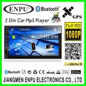 USB Reader Car Audio Mp5 With Bluetooth