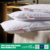 Hotel linen /Hot sale hotel or home use 100% organic buckwheat filling pillow
