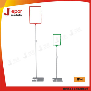 Wholesale POS Materials Floor Standing Sign Holders with a4 Frames