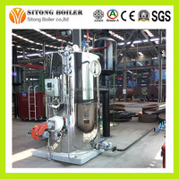 Abroad Service Vertical 0.7 Mpa Gas Oil fired 0.5 ton Steam Boiler Suppliers