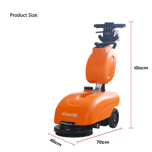 Q202 13inch single brush electric walk behind auto floor scrubber