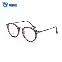 e93059f208 Tr90 Optical Frame ultem Optical Frame