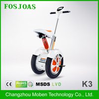 Top seller! Electric motorcycle electric balance scooter with APP