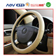 New technology product in china car nardi steering wheel