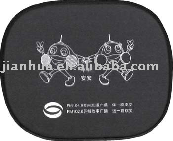 Auto car side windshield sunshade