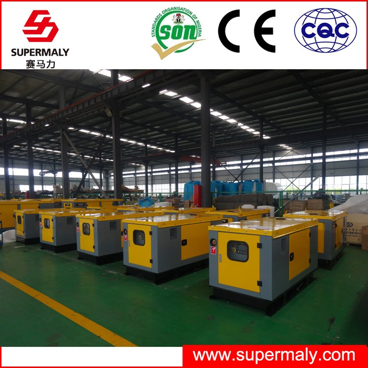 8kw-80kw small water cooled diesel generator set