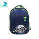 China manufacture high quality hot sell EVA back hard case cartoon school bag