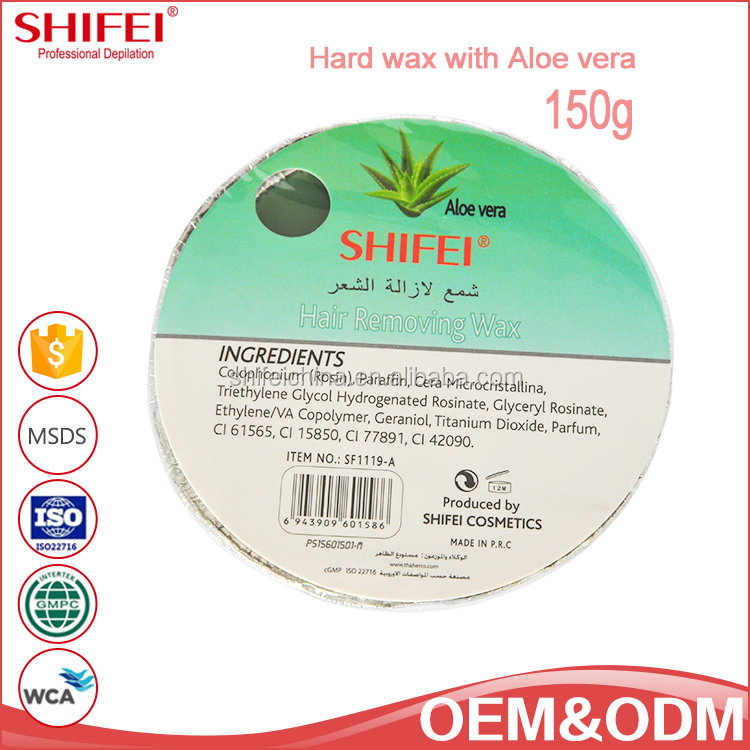 2018 Best Sale In Usa Shifei Certification Hair Removal Salon Beauty  Depilatory Hard Wax 150g - Buy Depilatory Hard Wax,Salon Beauty Hard  Wax,Hair