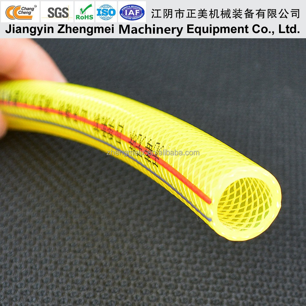 Chang Cheng Odorless Anti-UV Pvc High Flexible Hose/ Flexible Hose Pipe For Water