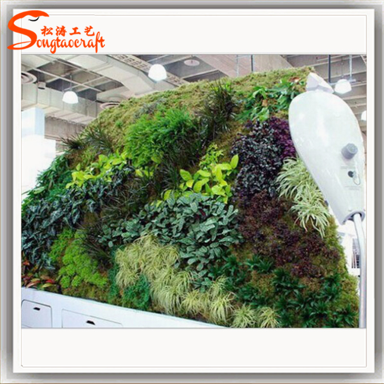 Cheap artificial vertical garden materials artificial for Cheap vertical garden