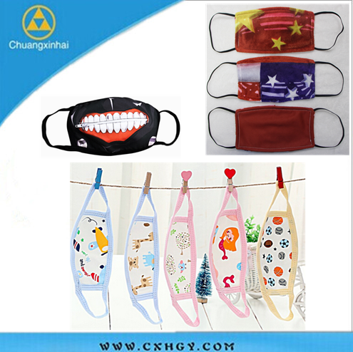 new design heat transfer Outdoor Sports Face Mask