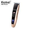/product-detail/kemei-2019-pg-101-new-arrival-men-s-care-with-lcd-display-high-quality-hair-clipper-professional-electric-62221930293.html