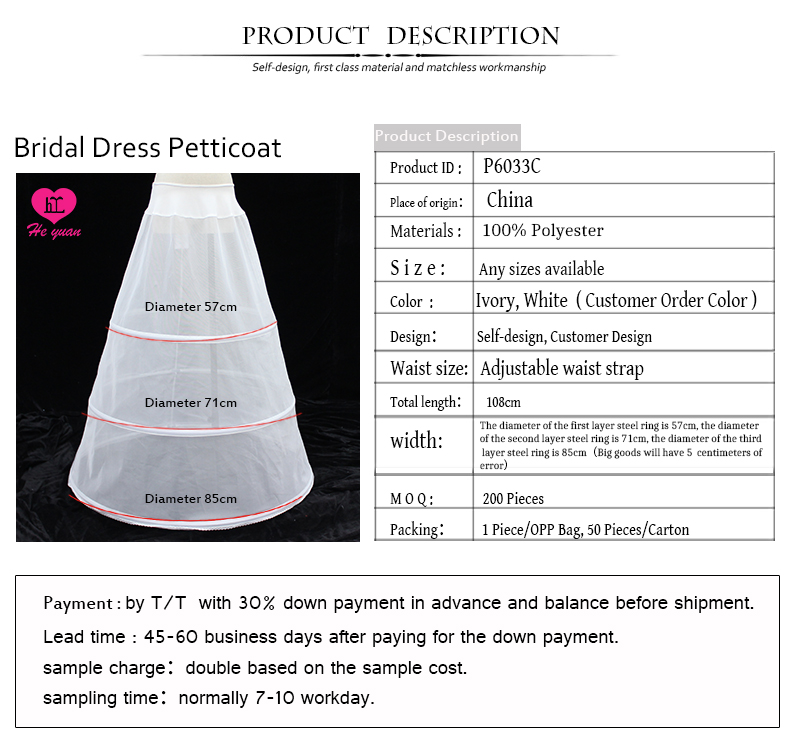 P6033C Hot sale Fashion Long Hoop Crinoline Mermaid Bridal Petticoat