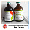 high quality cheapest Animal nutrition medicine vitamin E-selenium injection