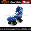 newest hot selling high quality professional quad skate shoes