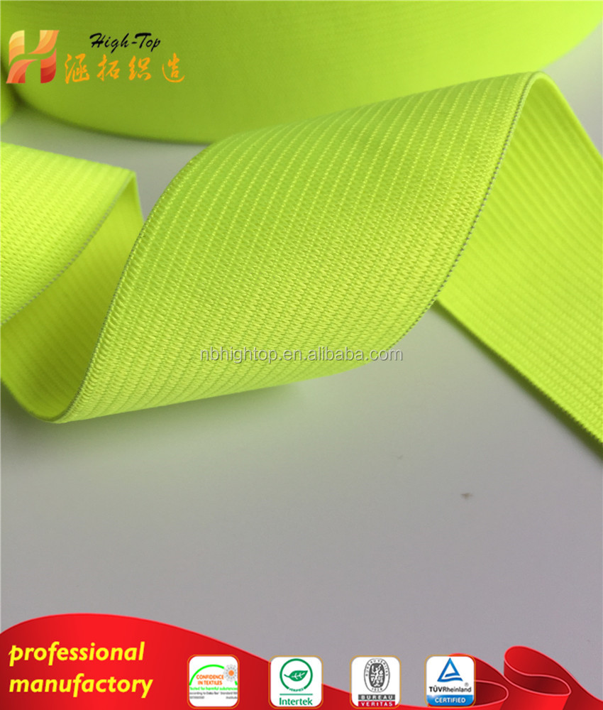 Fashion soft fluorescence yellow elastic Elastic Band webbing tape for garments