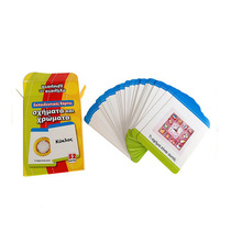 Children Educational Flash Cards, CMYK Printed Paper Cards, Offset Printing Glossy 350g Art Paper Flash Card Printing