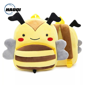 Children backpack manufacturers animal image cartoon kids school bag