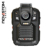 Infrared 10 meter night vision police body camera with 1950mAh battery 10hours live built-in GPS 4G LTE camera
