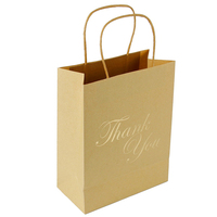cute eco-friendly promotional biodegradable custom printed kraft brown paper bag with twisted handles / handle