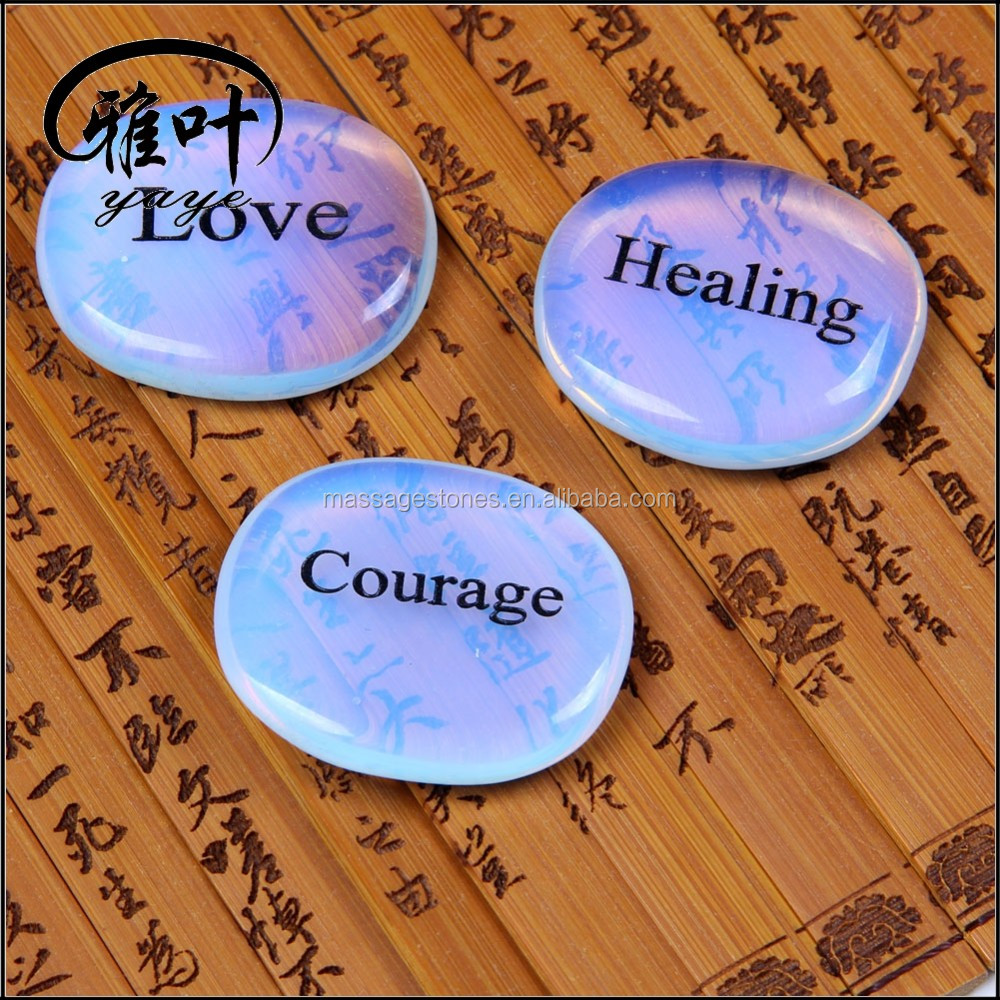 Engraved Word Stone Inspirational Pocket Stone