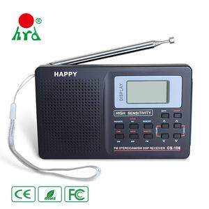 Seasonal Inspiration Retro Style Portable Desktop Radio