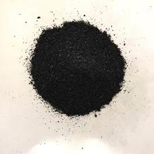 100% soluble super potassium humate with humic acid