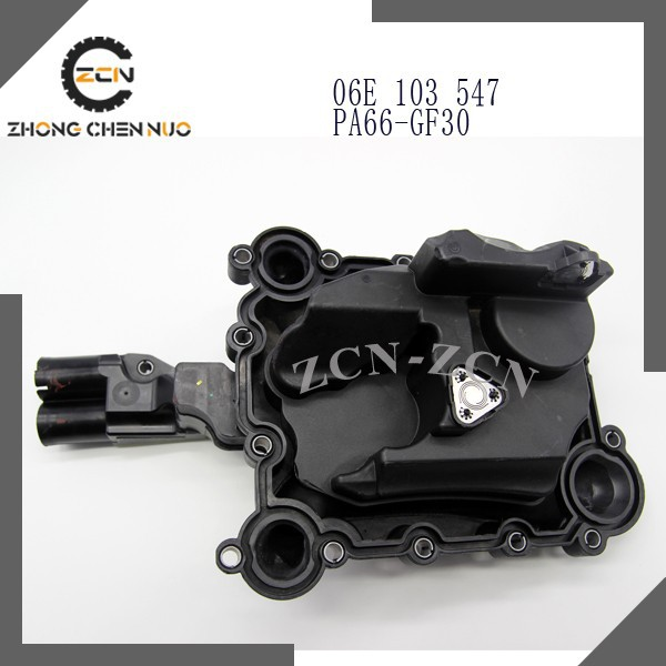 06e 103 547 Pa66-gf30 Auto Oil Separetor Exhaust Assembly