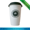 coffee paper cups/ logo printed disposable paper coffee cups