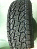 225/75R16 AT tyre Habilead brand China radial car tyre prices