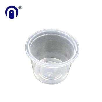 1 Oz Disposable Plastic Transparent Pp Portion Cup Sauce Cup Sauce