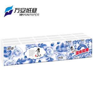 New Design Customized Made Promotional Mini Plain Pocket Tissue