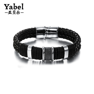 Support small wholesale care magnetic bracelet leatherman tread bracelet leatherman tread bracelet