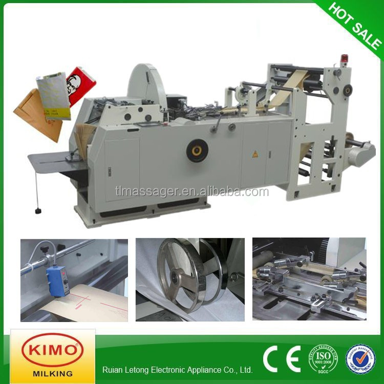 KIMO 2015 Dairy Fully Automatic Square Bottom Paper Bag Making Machine With Best Price