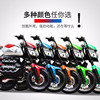 Brand new machine grade electric motorbike motorcycle with ISO9001:2008