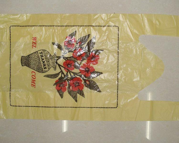 8178271a Safety Food Grade Walmart Market Plastic T- Shirt Bag For Vegetables ...