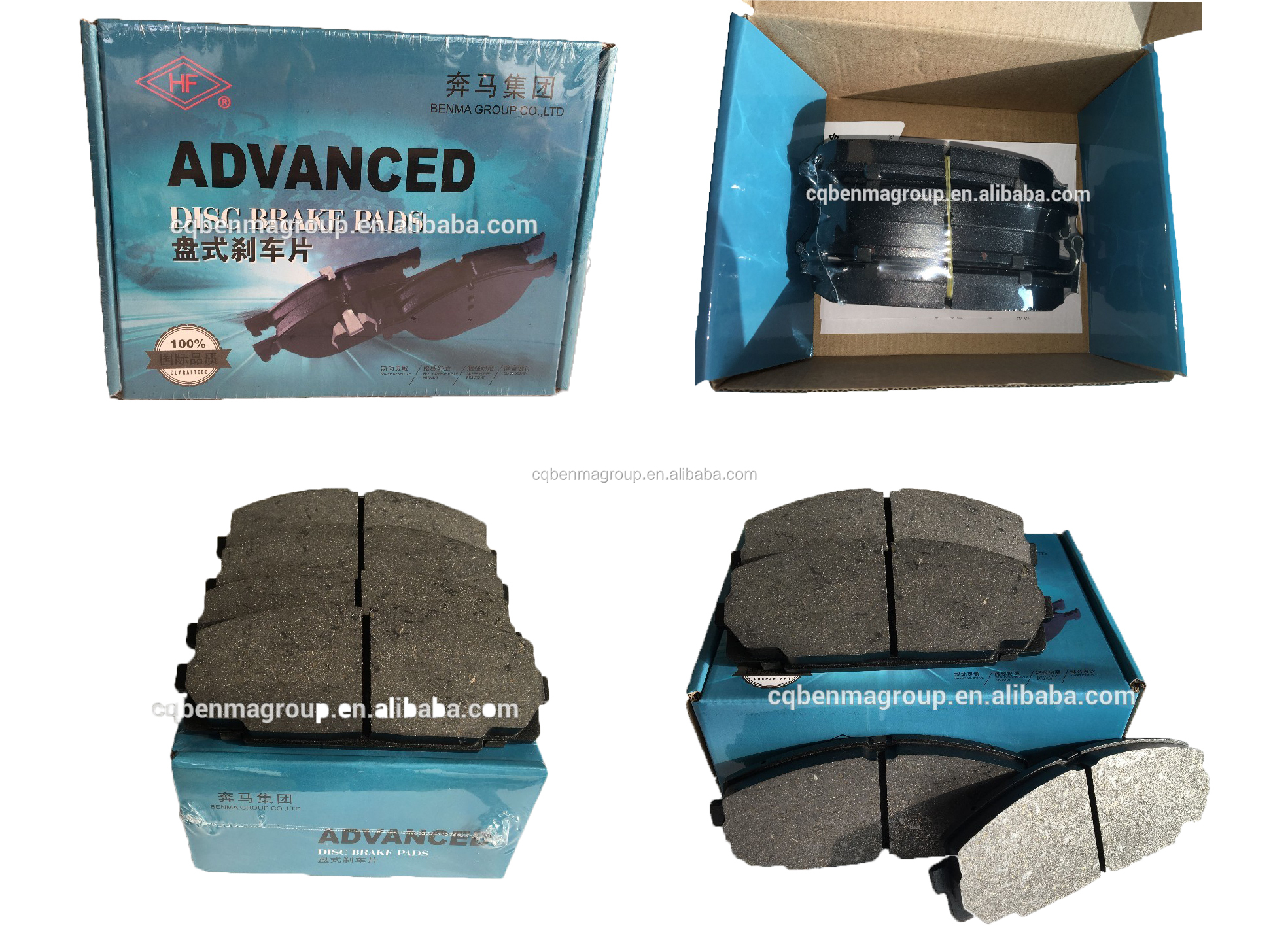 Brake Pads Packing5