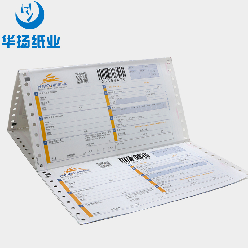 continuous carbonless paper printing waybill courier airway bill