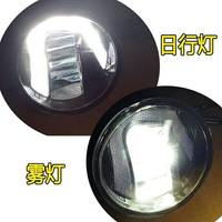 Led fog lamp with DRL for JEEP Wrangler