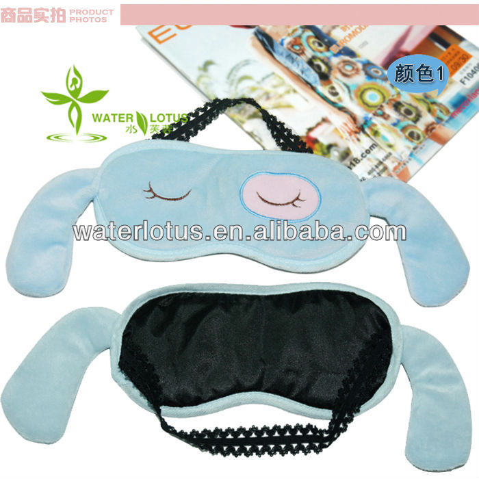 sleeping eye mask /rest eye mask protect form light eye mask